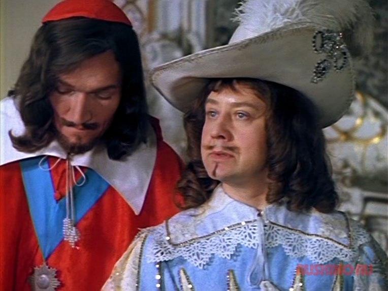 Короли и кардиналы